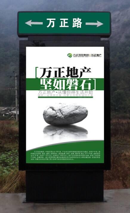朝阳指路牌价格多少钱_北京赛车pk10_朝阳德成广告设备科技公司