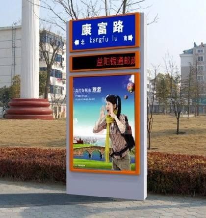 朝阳路亚博娱乐app下载灯箱品类齐全