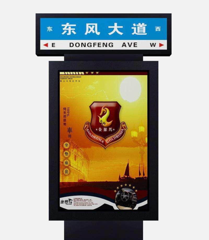朝阳路亚博娱乐app下载灯箱热门产品