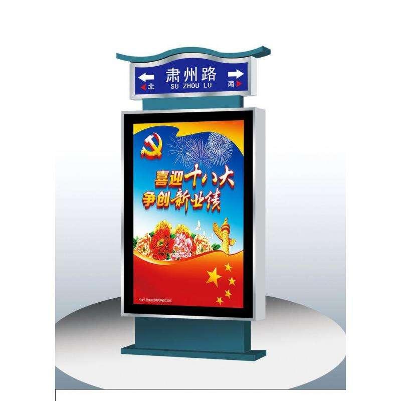 青浦指路牌銷售熱線