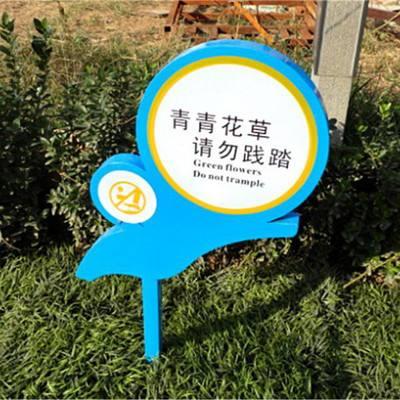 石景山花草牌厂家哪里有销售