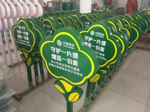 平谷花草牌厂家价格信息