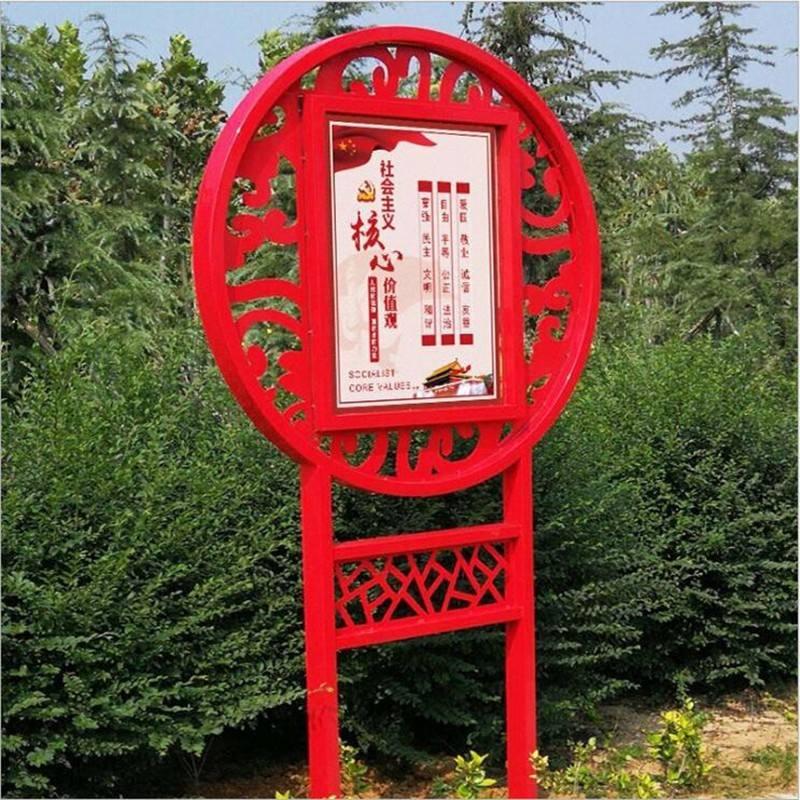 杨浦价值观标牌生产厂家产品种类