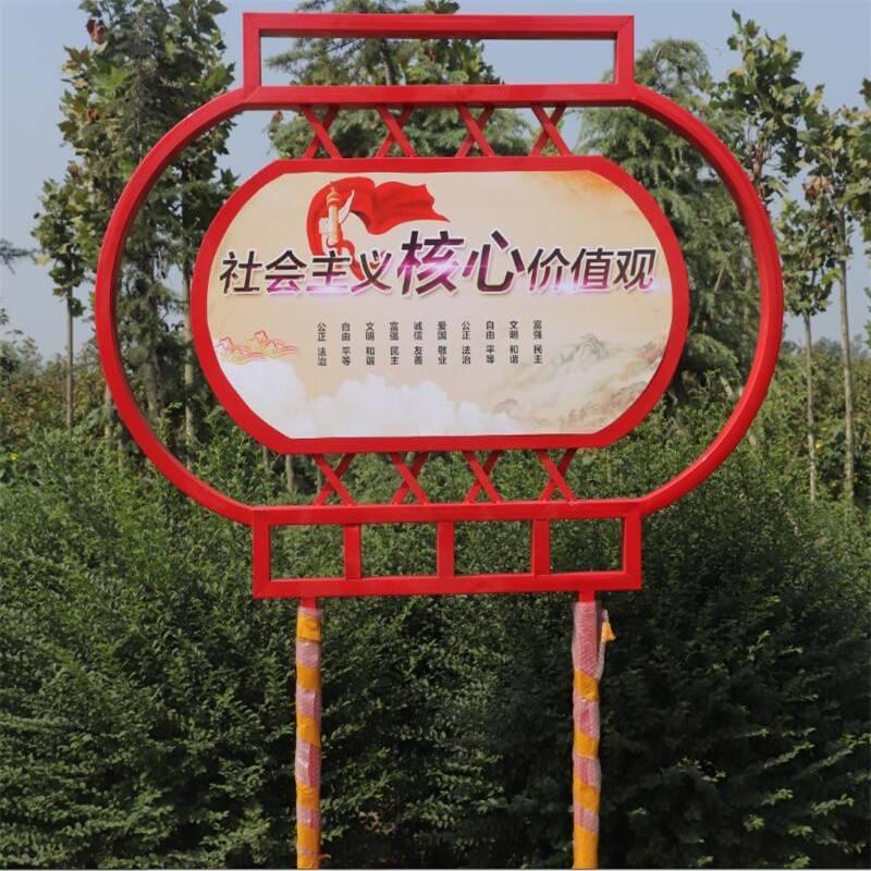 汉中价值观标牌厂家销售热线