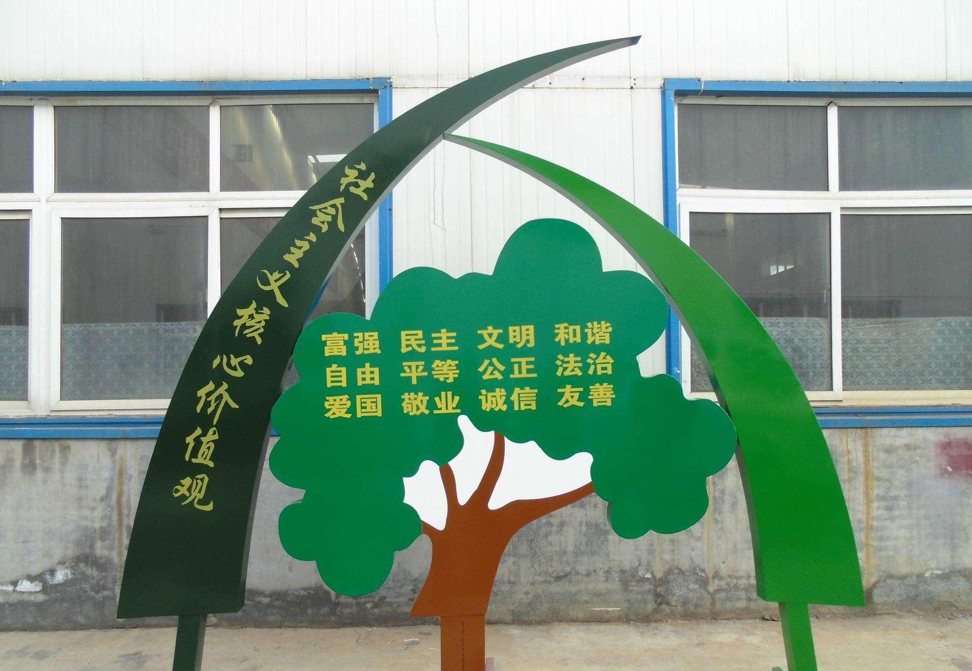 杨浦价值观标牌生产厂家厂家网址