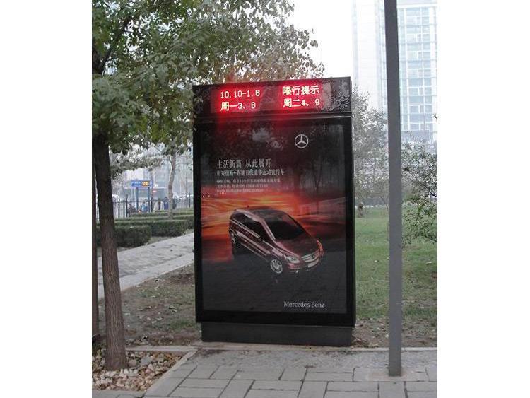 北京.廣.告節能燈箱廠家電話