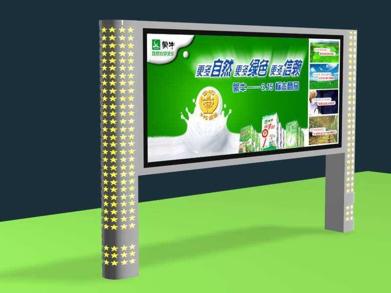卢湾.g.滚动式广告灯箱生产基地