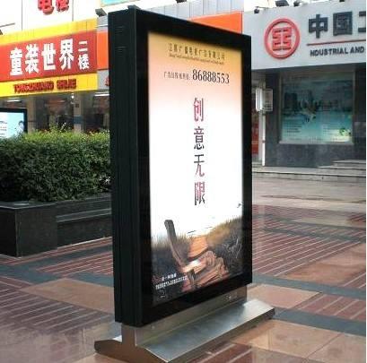 北京.方.形滾動燈箱免費設計