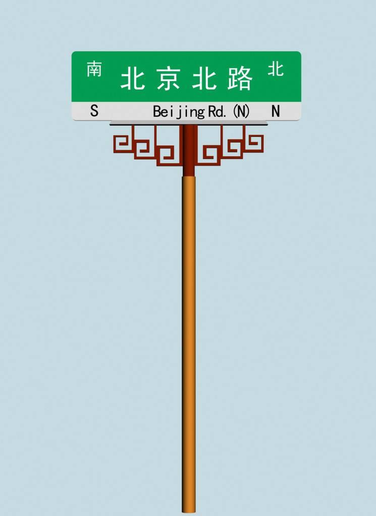 盘锦.城.乡街道指示牌定制