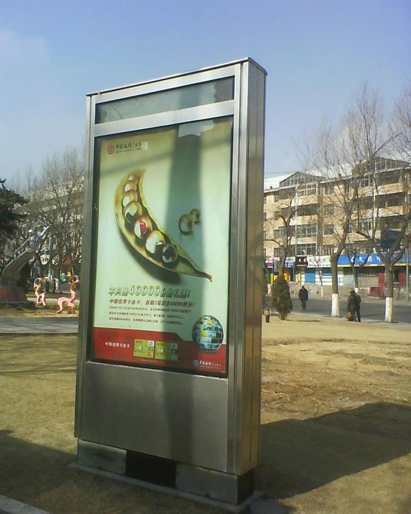 北京.指示.路名牌厂家电话