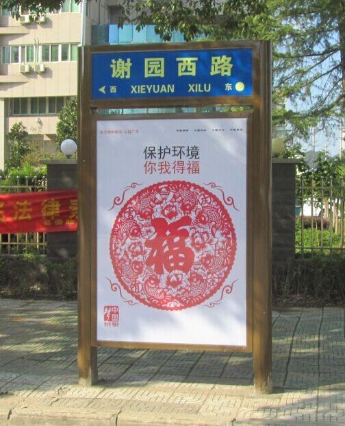 北京.城.乡街道指示牌厂家