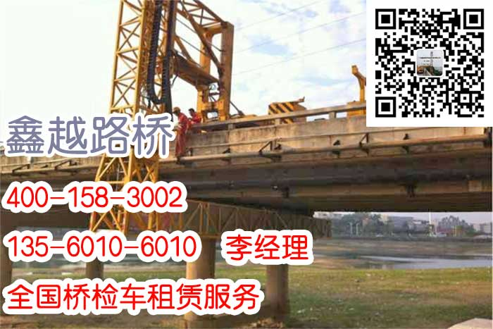 朝阳佛山出租高空作业车13500003760报价