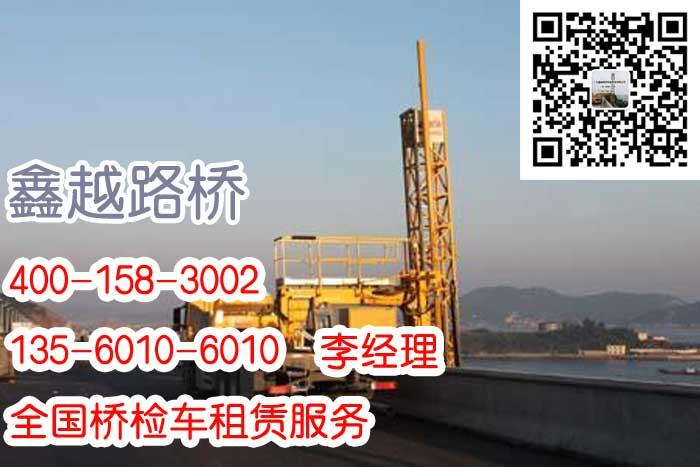 全国桥检车qq领十元红包怎么领就找400-158-3002生产厂家