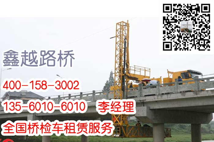 朝阳珠海高空作业车出租135-0000-3760报价