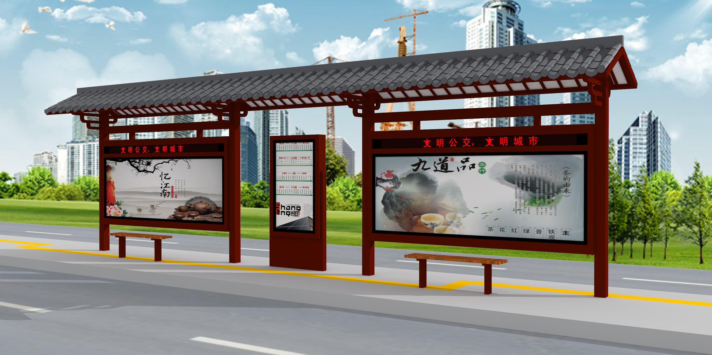 上海公交站台在线采购