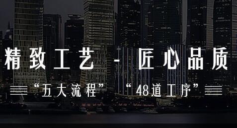 沃华智能科技股份有限公司