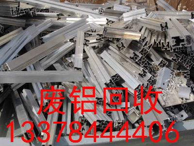 广州废铝回收最高价