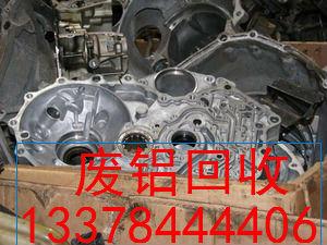 广州废铝回收哪里有卖