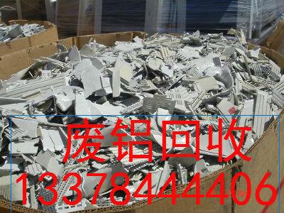 上海黄埔废铁刨丝回收,番禺废铁粉回收最高价