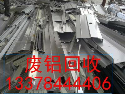上海广州废铝回收价格