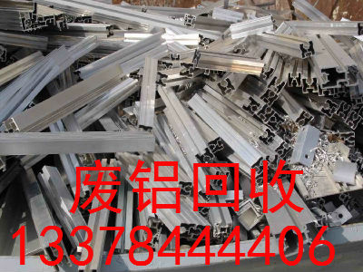 上海广州废铝回收电话