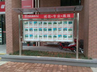 石景山宣传栏厂家最新价格