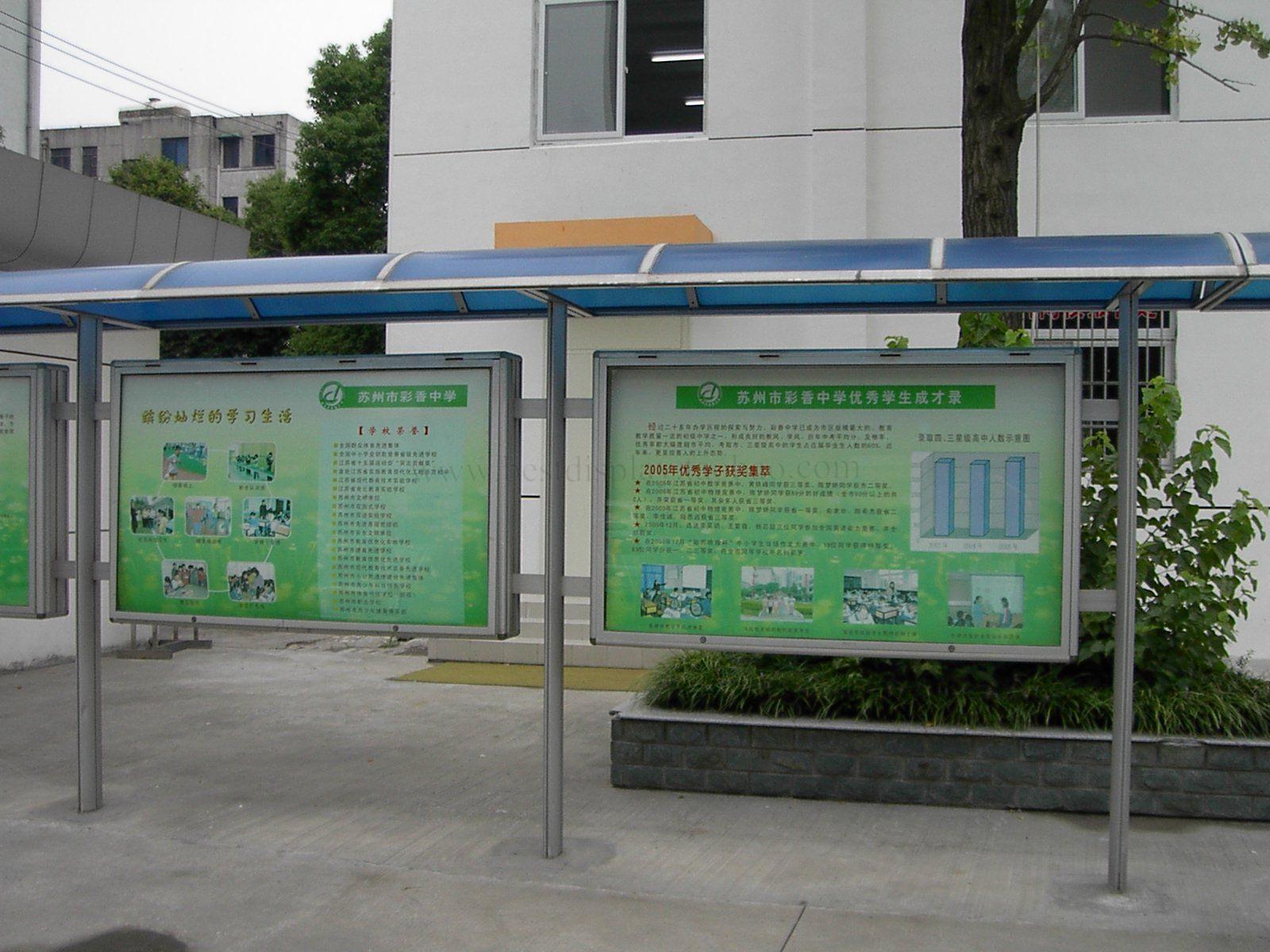 东城宣传栏厂家生产基地
