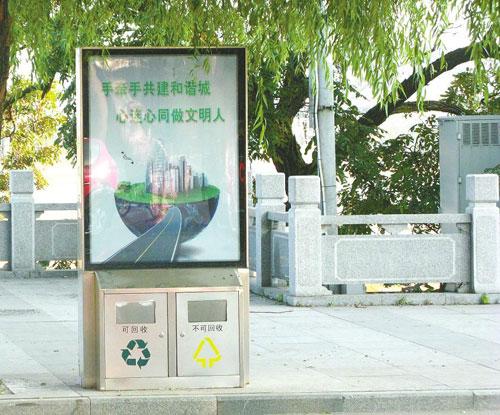 顺义广告垃圾箱厂家免费咨询