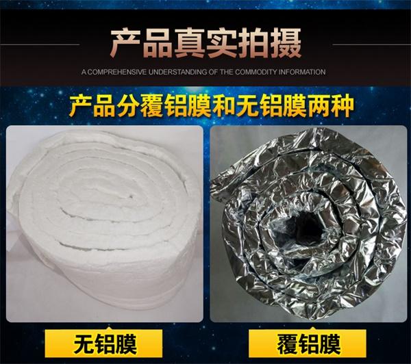 杨浦硅酸铝纤维毡哪里有卖