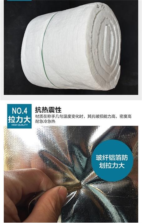 硅酸铝纤维毡生产基地