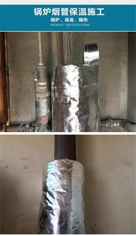 西城硅酸铝纤维毡最新报价