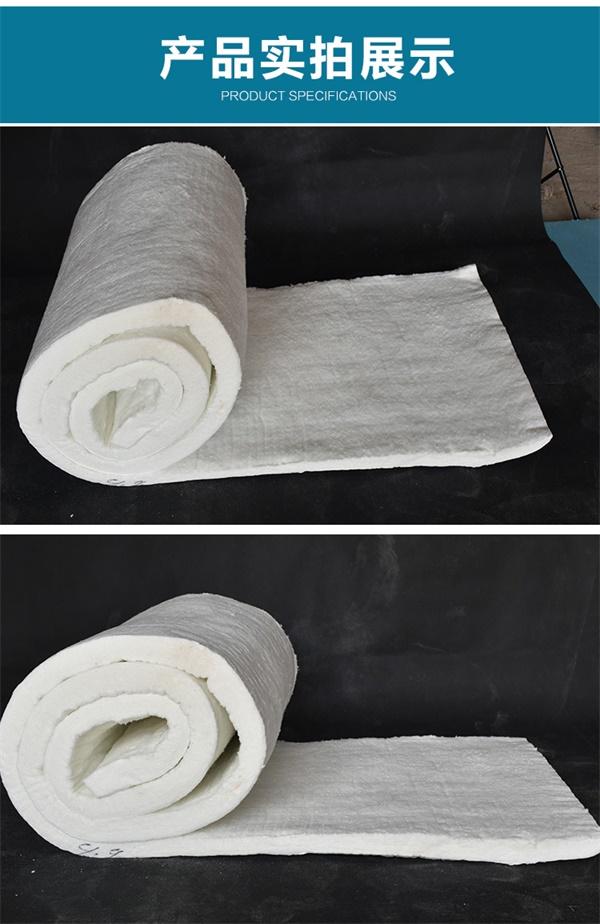 杨浦硅酸铝保温棉最新行情