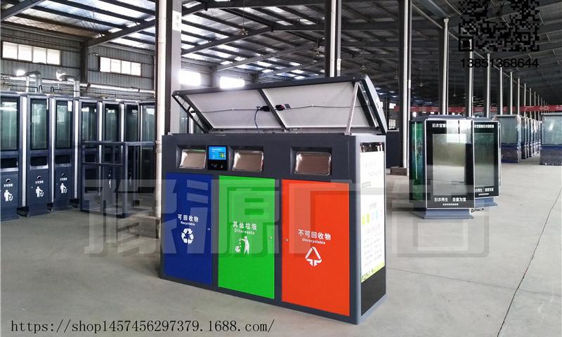 智能垃圾箱垃圾压缩