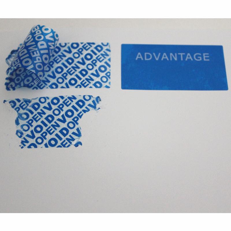 光变防伪标签印刷厂|镭射防伪标签印刷厂