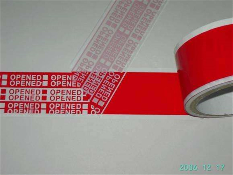 纸币标签|评级币防伪标签