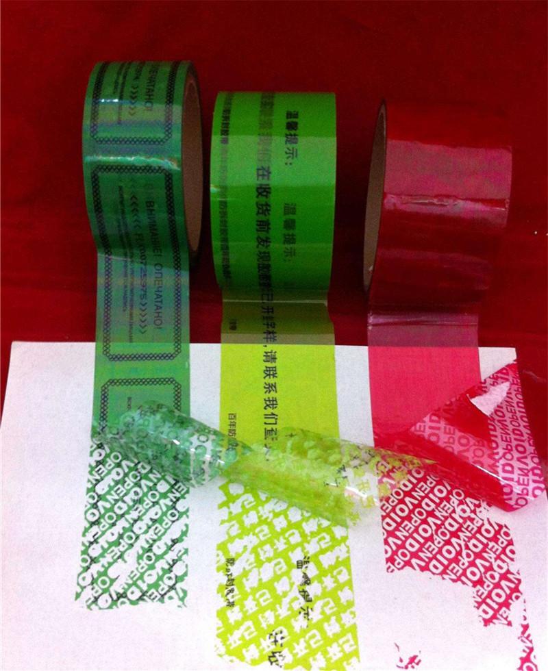 顺义评级币标签印刷厂