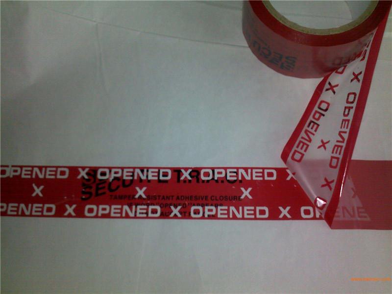 顺义评级防伪标签|评级币防伪标签