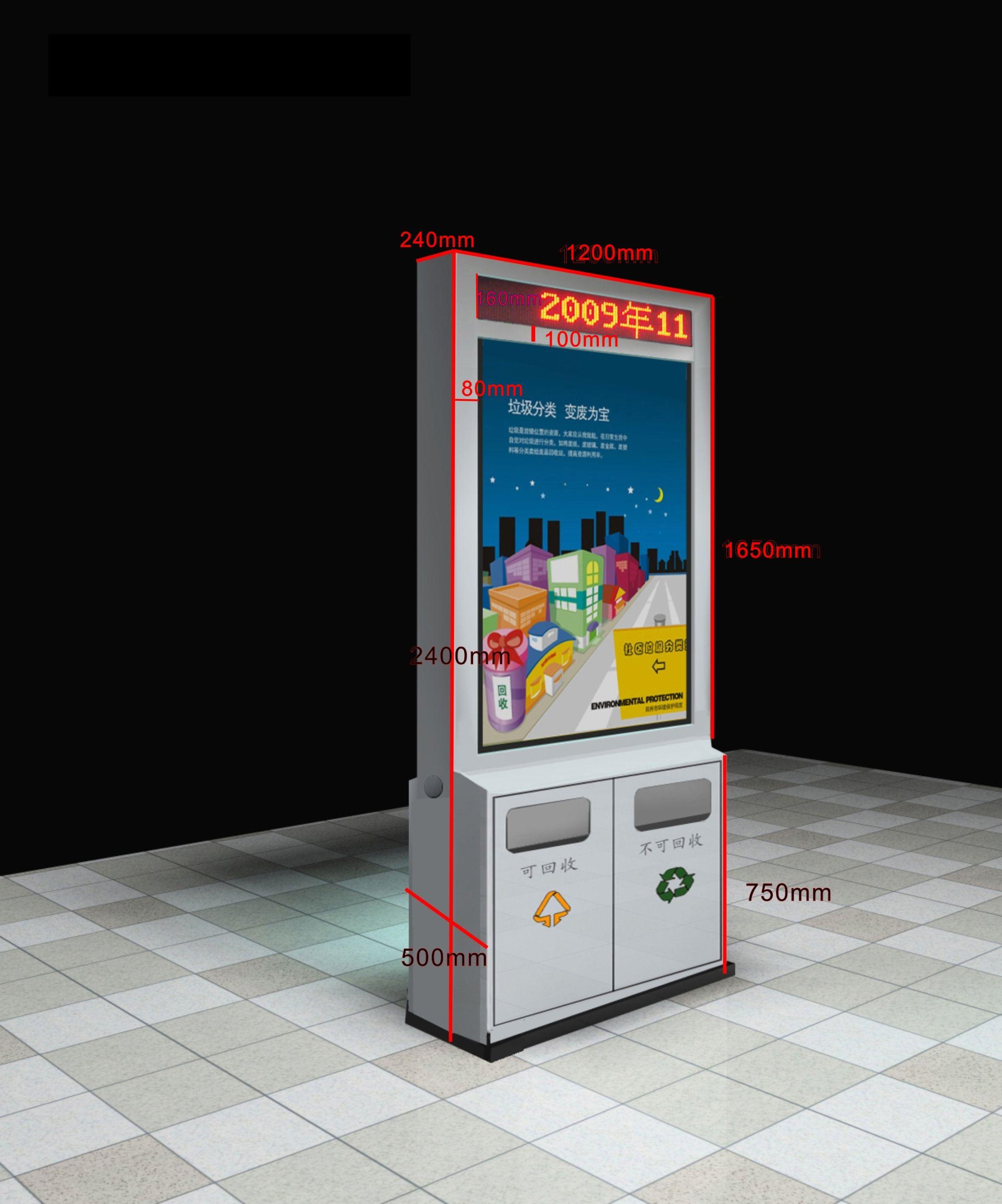 朝阳太阳能广告果皮箱产品优质