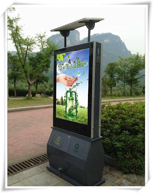 朝阳太阳能广告果皮箱全新定制