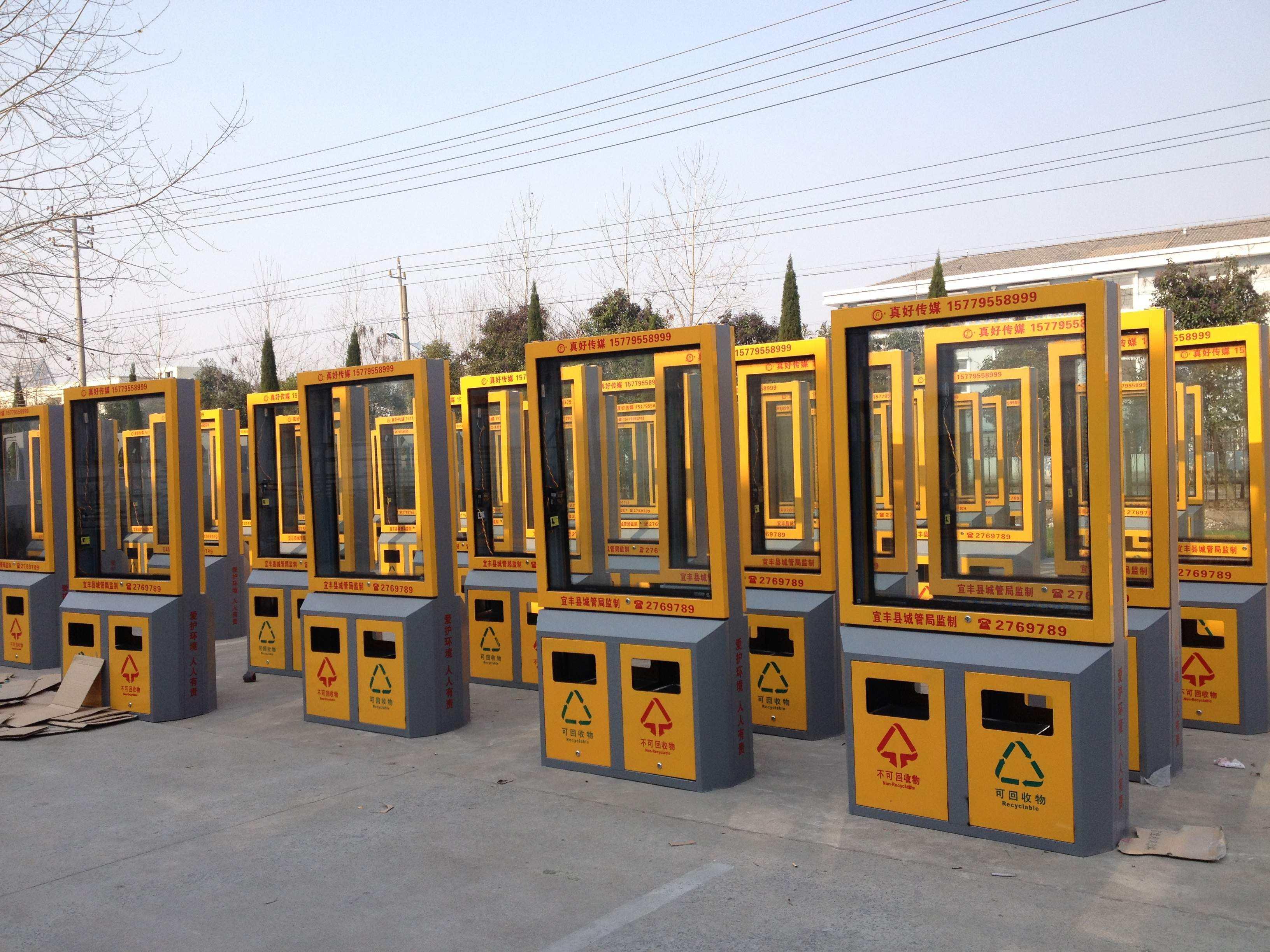 朝阳广告垃圾箱供求信息