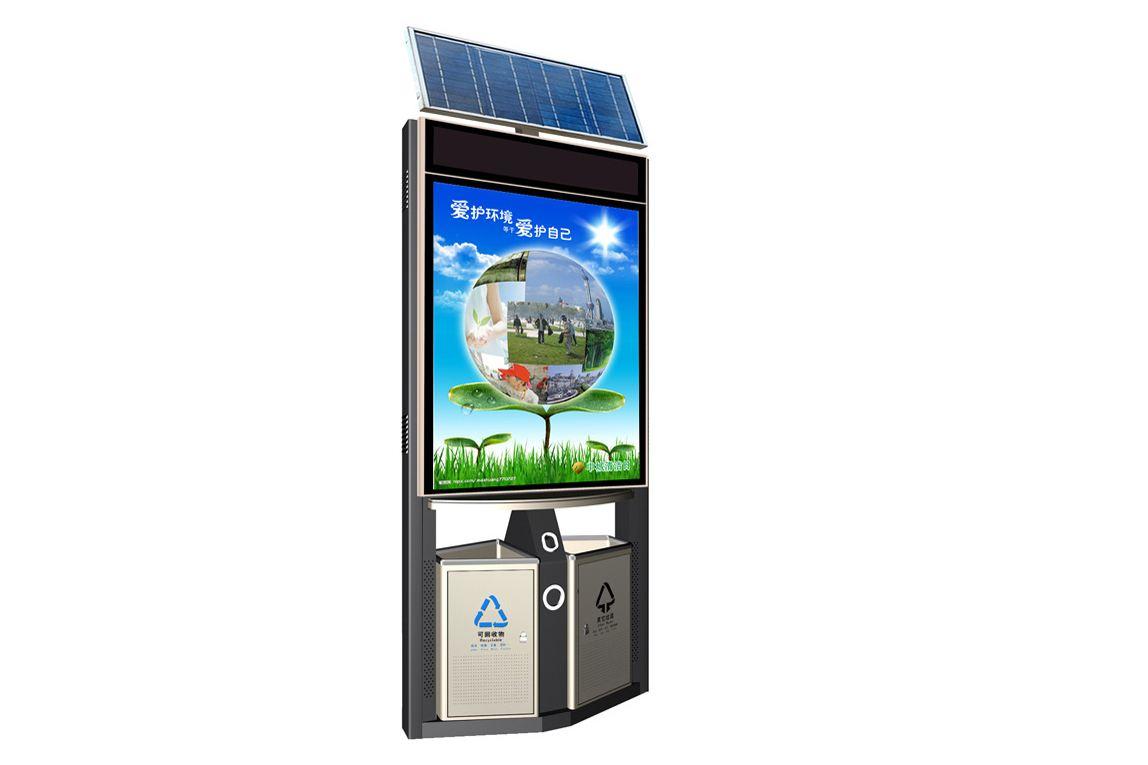朝阳太阳能广告果皮箱厂家直销