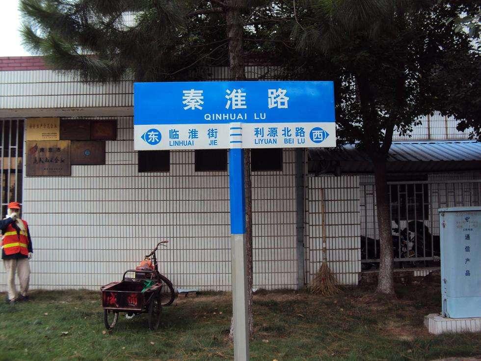 朝陽路燈箱廠家
