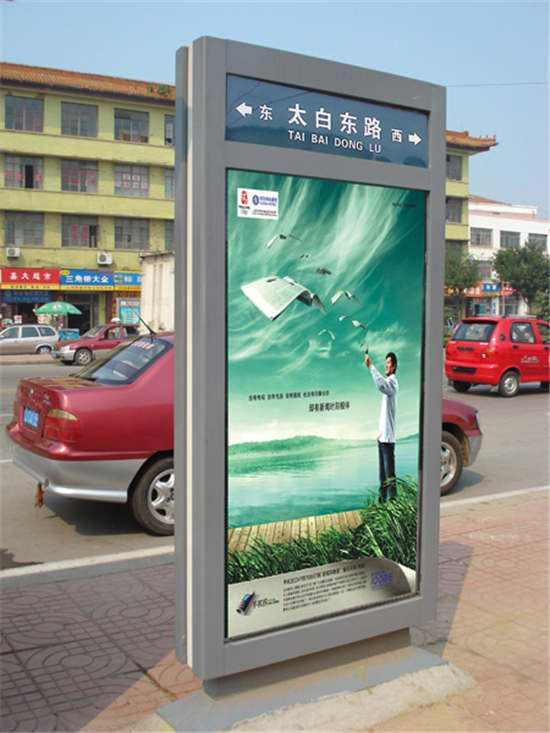 上海指路牌來圖定制