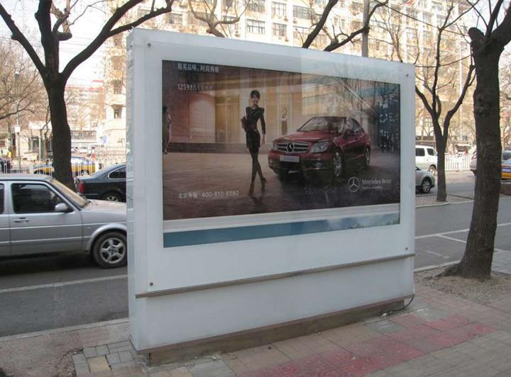 上海太陽能滾動燈箱良心企業