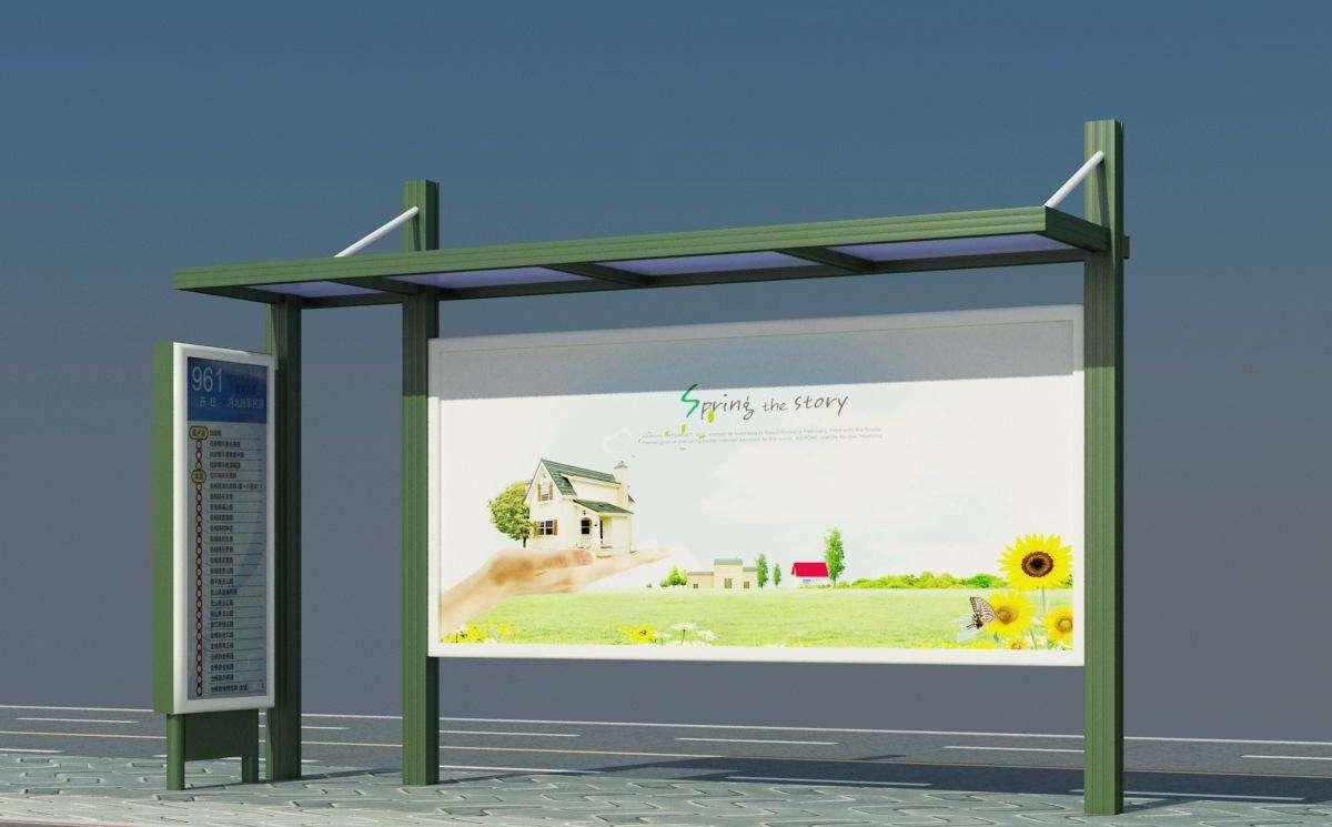 房山太阳能阅报栏优质生产厂家
