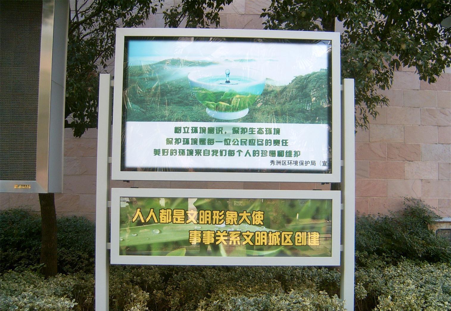 上海阅报栏灯箱供求信息