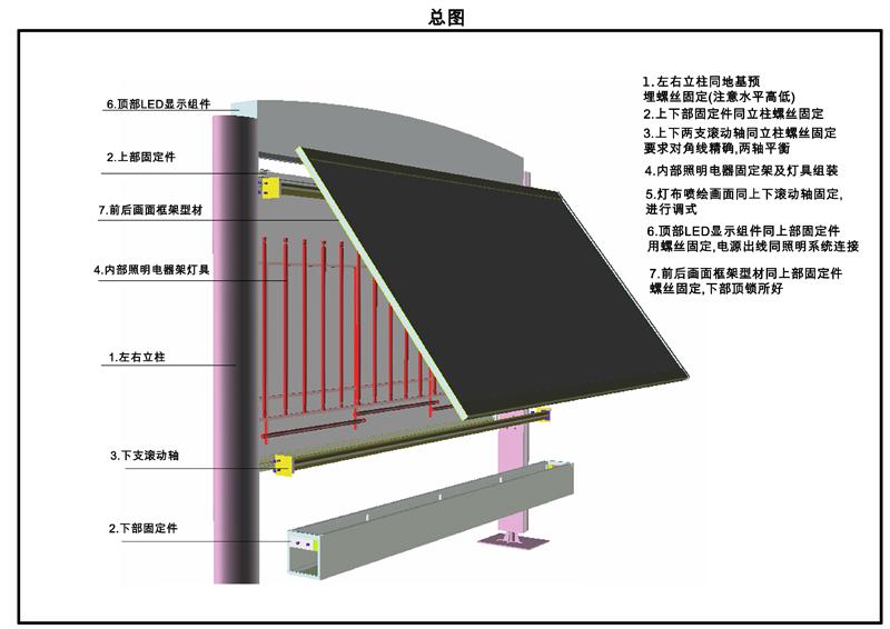 宿迁太阳能宣传栏优质生产厂家