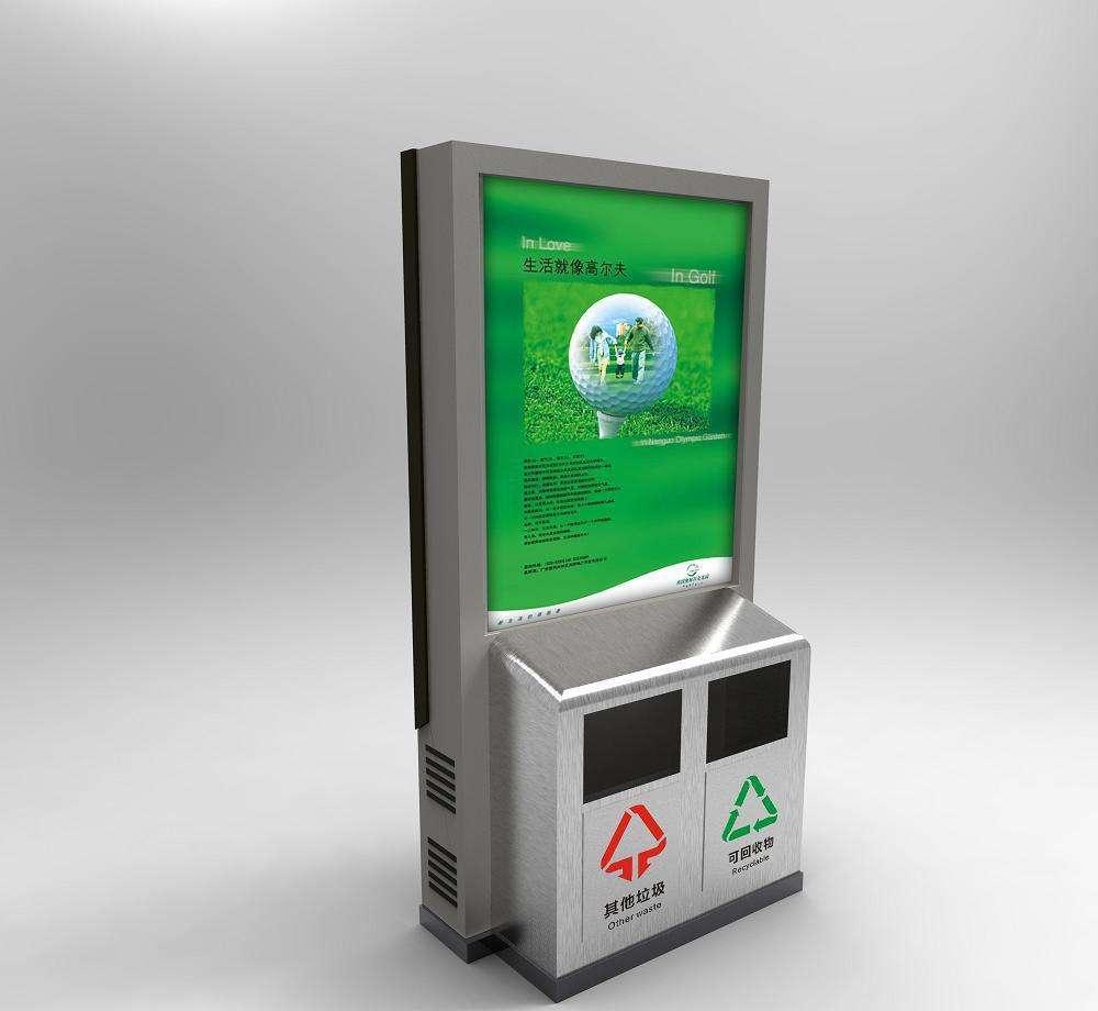 太阳能广告垃圾箱良心企业