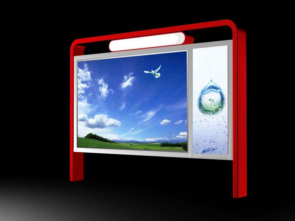 平谷太阳能阅报栏滚动灯箱优质生产厂家
