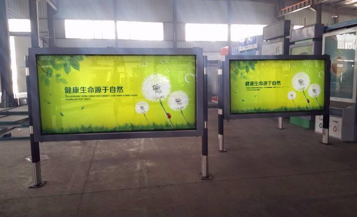 平谷太阳能阅报栏滚动灯箱销售热线